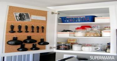 ترتيب المطبخ 2