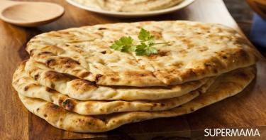 7 وصفات من المطبخ الهندي 2 خبز النان