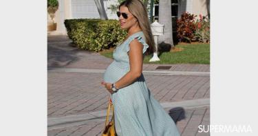 ملابس يوم العمل للحامل