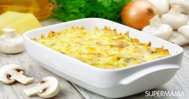 بطاطس مهروسة بالمشروم والجبن