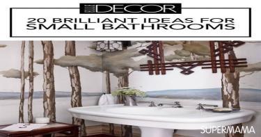 ديكور الحمامات الصغيرة 6
