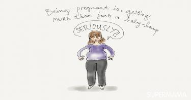 بماذا تشعر الحامل
