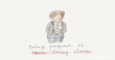 بماذا تشعر الحامل 3