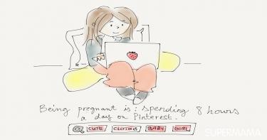 بماذا تشعر الحامل 6