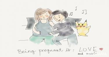 بماذا تشعر الحامل 8