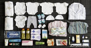 حقائب الولادة 2