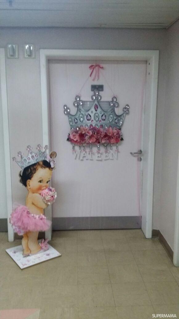 بالصور.. أفكار لتزيين غرفتك عند الولادة بالمستشفيات السعودية