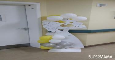 صور زينة المستشفى 4