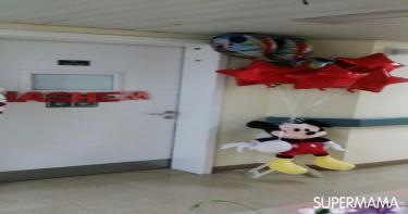 صور زينة المستشفى 5
