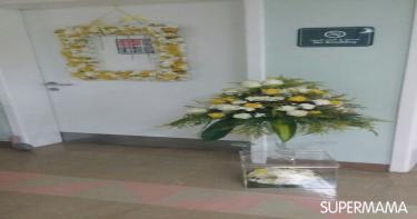 صور زينة المستشفى 6