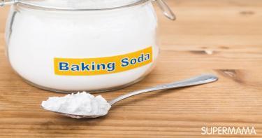 وصفات للتغلب على رائحة العرق بيكربونات الصوديوم والنشا 4