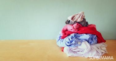 بقع الملابس 1