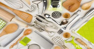 أدوات المطبخ المهمة