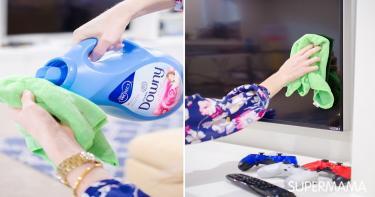 طرق مبتكرة للتخلص من الغبار في المنزل 2