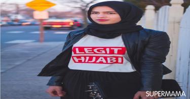 ألوان الحجاب 1