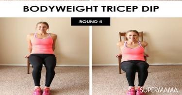 تمارين بسيطة ومفيدة باستخدام الكرسي 3