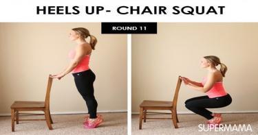 تمارين بسيطة ومفيدة باستخدام الكرسي 8