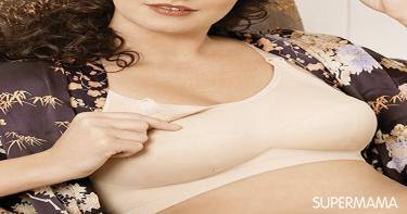 حمالات الصدر للحامل 2