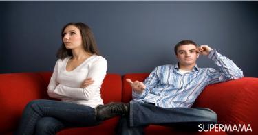 عبارات تقولينها لزوجك ويفهمها بمعنى آخر تمامًا 1