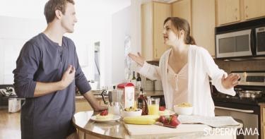 عبارات تقولينها لزوجك ويفهمها بمعنى آخر تمامًا 5