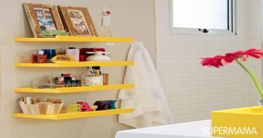 أفكار لتنظيم الحمام 6