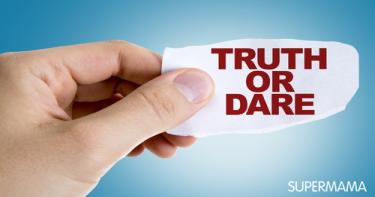 حقيقة أم تحدٍ Truth or Dare