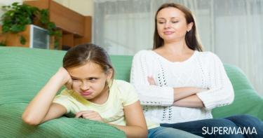 عبارات سلبية للأطفال - وصف الطفل بالفشل
