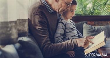 كيف تحمين ابنك من التحرش 3