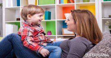 كيف تحمين ابنك من التحرش 14