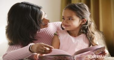 كيف تحمين ابنك من التحرش 18
