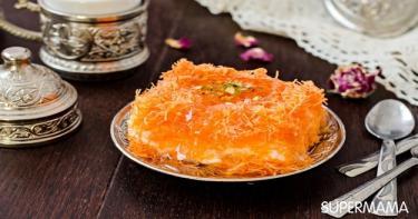 7 حلويات رمضانية 7 الكنافة العثمانلية