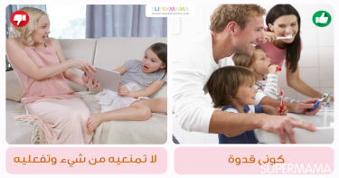 دليلك لتربية طفلك 1