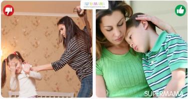 دليلك لتربية طفلك 5
