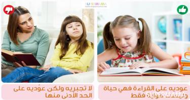 دليلك لتربية طفلك 13