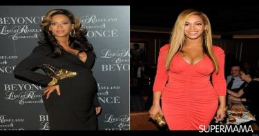 فقدان وزن الحمل 2