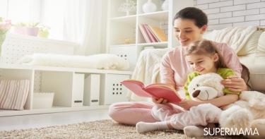 بالصور: 7 أفكار لتستمتعي بوقتك مع طفلك 7