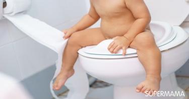 أفضل قاعدة تواليت لتدريب طفلكِ على الحمام