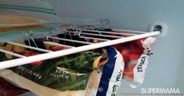 الثلاجة الصغيرة 3