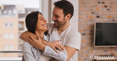 كويز: أي نوع من الأزواج زوجك؟