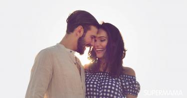 كويز: كيف تعرفين أن زوجك يحبك؟