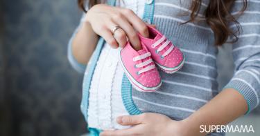 كويز: ما مدى استعدادك لاستقبال مولود جديد؟