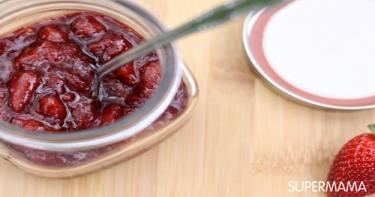 الفراولة البلساميك: وصفة دينا كانتينا