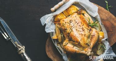 دجاج متبل بالفرن